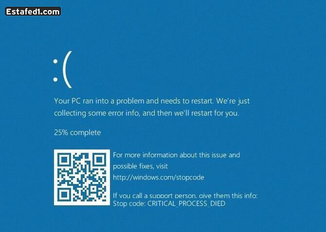 انتبه لكود الخطأ في حل مشكلة الشاشة الزرقاء