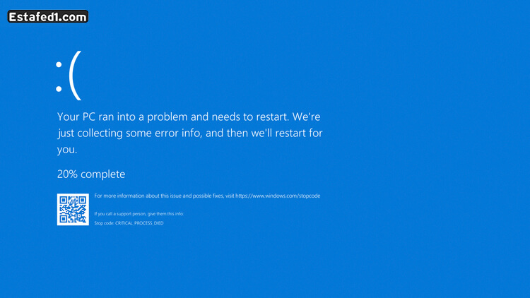 ما هي حل مشكلة الشاشة الزرقاء