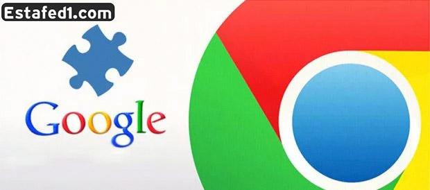 أهم إضافات جوجل كروم
