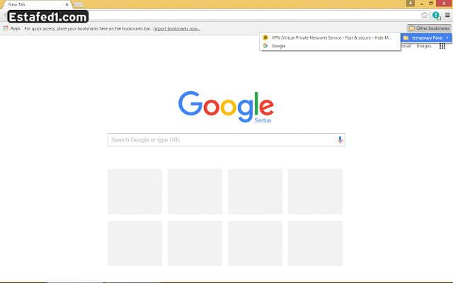 أهم إضافات جوجل كروم Panic Button