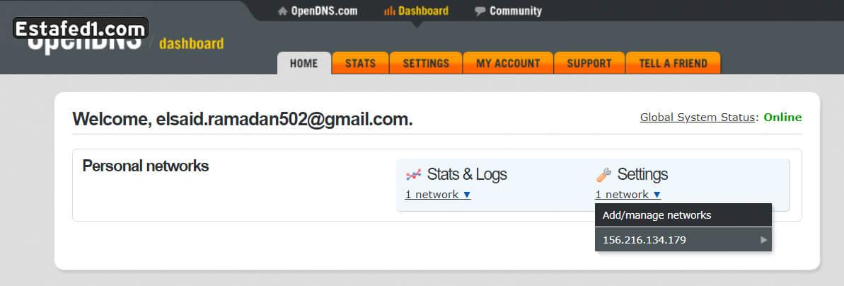 حجب التيك توك من إعدادات حسابك علي OpenDNS