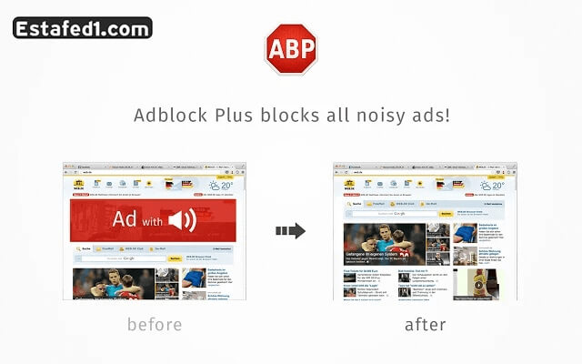 أهم إضافات جوجل كروم  Adblock Plus