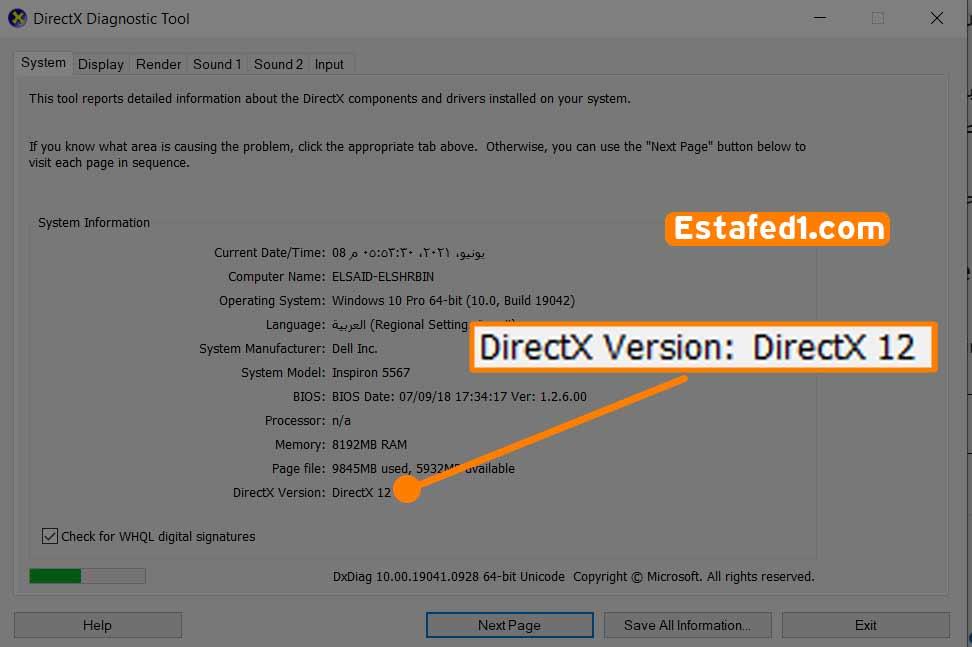التعرف علي إصدار Directx المثبت علي جهازك حاليا 2
