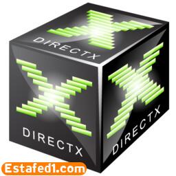 برامج تشغيل الالعاب DirectX