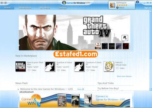 برامج تشغيل الالعاب games for windows