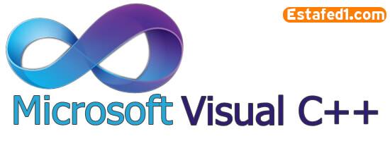 برامج تشغيل الالعاب visual c++