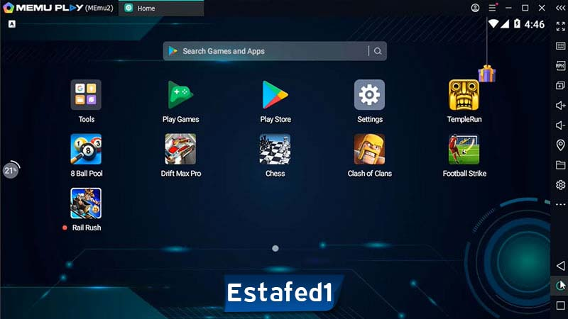 اخف محاكي للاجهزة الضعيفة memue emulator