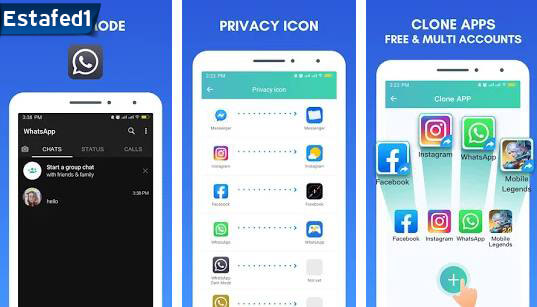 برنامج نسخ التطبيقات clone app
