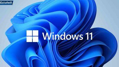 إطلاق ويندوز 11 للأجهزة غير المدعومة